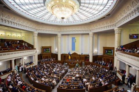 Апарат Ради скасував позбавлення акредитації журналістів понад 20 ЗМІ