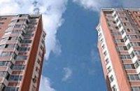 """Кабмин одобрил решение о приобретении жилья """"очередникам"""""""