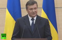 Янукович поскаржиться в Конгрес через фінансову допомогу Україні