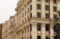 У Москві через загрозу вибуху евакуювали будівлю Верховного суду