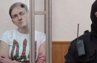 Савченко запретила адвокатам подавать апелляцию или прошение о помиловании