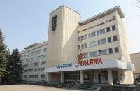 Госуправделами президента Украины опровергает наличие задолженности перед российской строной у своих санаториев в РФ