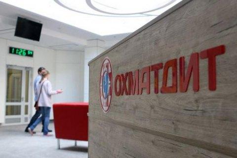 Кабмин заблокировал автономизацию четырех национальных больниц