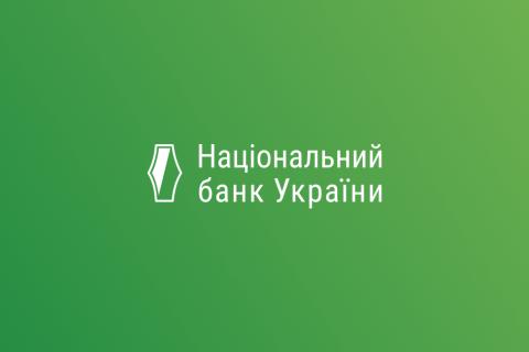 Верховна Рада ухвалила закон про корпоративне управління банків (оновлено)