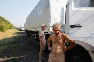 Росія підвозить припаси бойовикам у білих вантажівках гумконвою, - РНБО