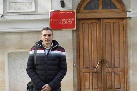 ФСБ відпустила затриманого напередодні в Криму активіста