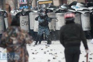 """МВС розслідує причетність """"Беркута"""" до вбивства трьох демонстрантів"""