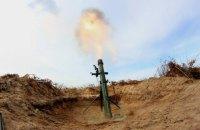 Оккупанты 56 раз обстреляли позиции украинских военных на Донбассе за сутки (обновлено)