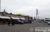 Прихильник і противник 23 лютого побилися на АЗС під Києвом і потрапили в СІЗО