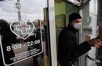 У Дніпропетровську офіційно зафіксували дві смерті від грипу