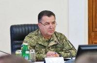 Полторак призвал офицеров запаса вернуться на службу в ВСУ