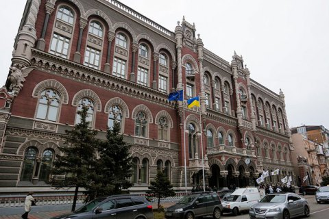 Золотовалютні резерви України за місяць зросли на $111 млн