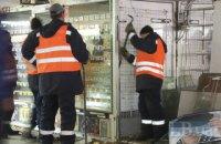 """В подземном переходе возле метро """"Майдан Независимости"""" начали сносить киоски"""