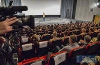 """У Києві презентували фільм про """"кіборгів"""": журналістів на показ не пустили"""