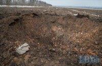 Штаб АТО перерахував обстріли на Донбасі