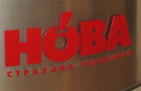 """Страховая компания """"Нова"""" лишена всех лицензий"""