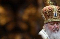 Синод РПЦ ухвалив рішення про повний розрив спілкування з Константинопольським патріархатом