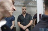 Святошинський суд відпустив беркутівця Тамтуру під домашній арешт