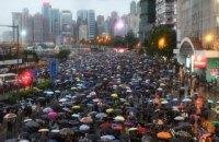 Протестувальники в Гонконзі вийшли на багатотисячний марш