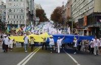 """Во время шествия у """"Батькивщины"""" украли изображение Януковича с точкой на лбу"""