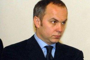 Шуфрич допускает создание объединения за сотрудничество с ТС