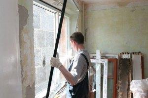 "Глава ""Нафтогаза"" советует украинцам утеплять окна"