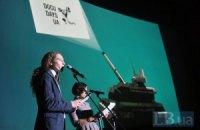 В полнометражных конкурсах Docudays победили российские фильмы