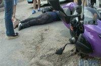 В Киеве поймали автоворов на мотоцикле с 30 грабежами на счету