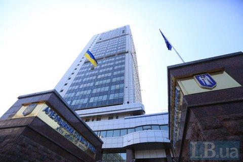 Защита Саакашвили обжаловала арест его соратника Дангадзе