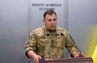 Полковника Ноздрачова відсторонили від посади в ЗСУ