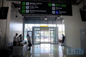 Генпрокуратура зацікавилася цінами на авіаквитки