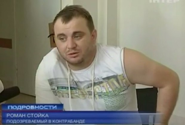 Роман Стойка