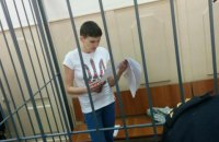 Адвокат Савченко сообщил о ее местонахождении