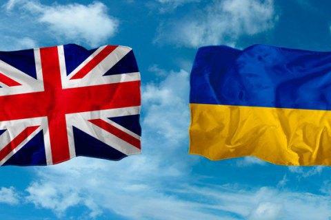 Парламентский комитет рекомендовал Раде ратифицировать Соглашение о свободной торговле с Соединенным Королевством