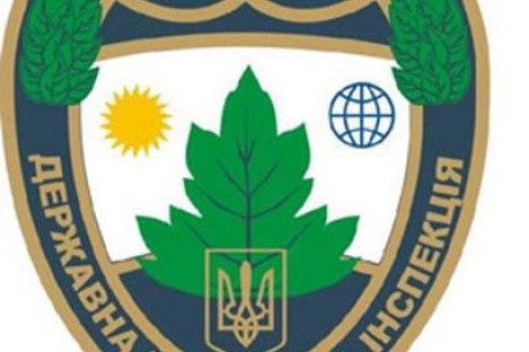 Кабмін призначив нового голову Держекоінспекції