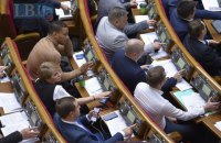 Колізії законопроекту 2015: чи варто розширювати права мешканців тимчасово окупованих територій