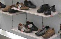 В Украине резко подорожает обувь