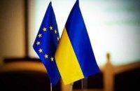 Европа пообещала Украине поддержку в обмен на развитие демократии