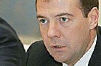 Медведев прибыл с визитом в Улан-Батор
