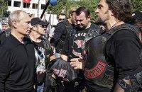 """Друг Путина вывел байкеров патрулировать украинские улицы от """"каннибалов"""" из Киева"""