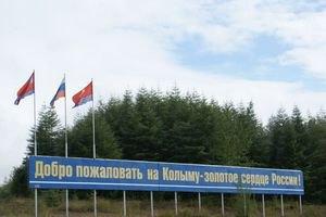 Мэр Калининграда напомнил журналистам об исправительно-трудовых лагерях