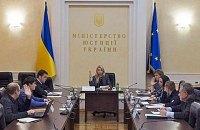 """""""Міністерство політичних партій"""" в Україні вже діє"""
