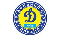 """""""Динамо"""" заказало на Суперкубок 2 тысячи билетов, """"Шахтер"""" - в 5 раз больше"""