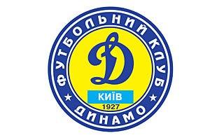 Динамо обыгрывает румынов
