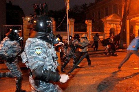 ГПУ назвала подозреваемых в событиях на Банковой 1 декабря 2013 года