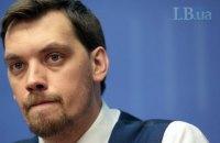 Гончарук: продовження транзитного контракту на рік Україні не підходить