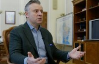 """Переговори про транзит газу потрібно вести з """"Газпромом"""", але без Німеччини, - Вітренко"""