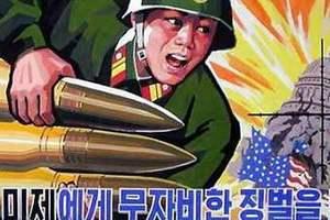 КНДР налякала США ракетами дальньої дії