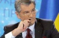 Ющенко предложил на вакантное место в ЦИК человека Литвина