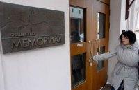 В США обеспокоены проверками в офисах НКО в России